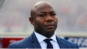 Taifa Stars Coach, Emmanuel Amuneke is hopeful of his side's c